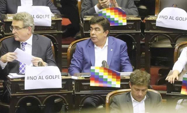 """""""EL GOBIERNO DEBE CUMPLIR CON LA RESOLUCIÓN DEL CONGRESO Y RECLAMAR POR LA INSTITUCIONALIDAD EN BOLIVIA"""""""