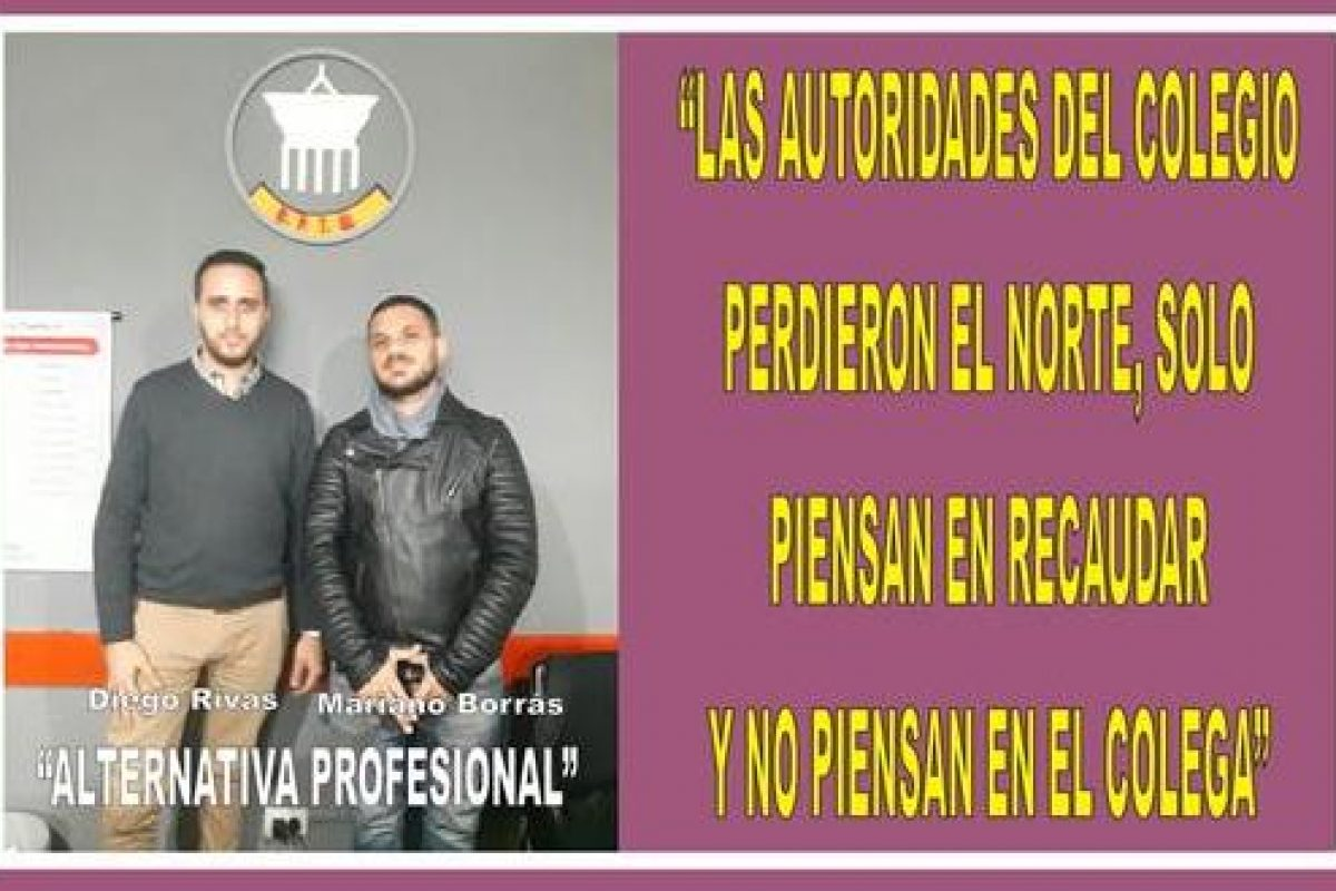 """""""LAS AUTORIDADES DEL COLEGIO PERDIERON EL NORTE, SOLO PIENSAN EN RECAUDAR Y NO PIENSAN EN EL COLEGA"""""""